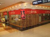 福岡空港の飲み屋